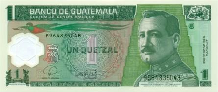 gvatemala3
